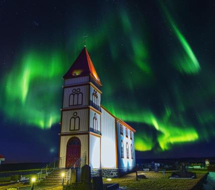 The Famous Lights Of Iceland Gate 1 Travel Blog